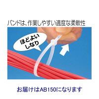 HellermannTyton(ヘラマンタイトン) ケーブルタイ 使い切り 屋内用 インシュロック 標準 乳白 AB150-100 1パック(100本入)