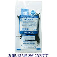 HellermannTyton(ヘラマンタイトン) ケーブルタイ 使い切り 耐候性 屋外用 インシュロック 黒 AB150W-100 1パック(100本入)
