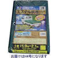 萩原工業 エステル帆布トラックシートH4号 約2.6X4.6 HTR-S#H4