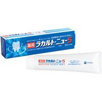 薬用ラカルト・ニュー5 110g エスエス製薬