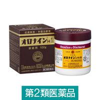 【第2類医薬品】オロナインH軟膏 100g 大塚製薬