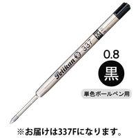 ペリカン ボールペン替芯 ブラック 337F 1本