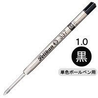 ペリカン ボールペン替芯 ブラック 337M 1本