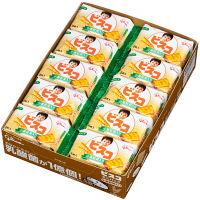 江崎グリコ ビスコミニパック 小麦胚芽入り 20袋入 1個