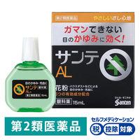 【第2類医薬品】サンテALn 15ml 参天製薬