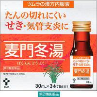 【第2類医薬品】ツムラ漢方内服液麦門冬湯S 30ml×3本 ツムラ