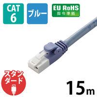 エレコム Cat6対応 ツメ折れ防止LANケーブル 15m 青 LD-GPT/BU15/RS 1本