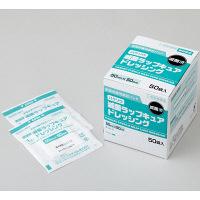 ハクゾウ滅菌ラップキュアドレッシング 50×50mm 3155131 1箱(50袋入) ハクゾウメディカル (取寄品)
