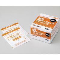 ハクゾウ滅菌ラップキュアドレッシング 100×100mm 1箱(50袋入) ハクゾウメディカル (取寄品)