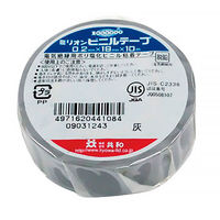 共和 ミリオン 電気絶縁用ビニルテープ 灰 19mm×10m巻 HF-118-A