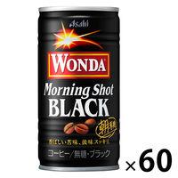 【缶コーヒー】アサヒ飲料 WONDA(ワンダ) ゴールドブラック 無糖 185g 1セット(30缶入×2箱)