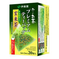 【水出し可】伊藤園 プレミアムティーバッグ 宇治抹茶入り玄米茶 1箱(20バッグ入)