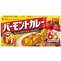 ハウス食品 バーモントカレー 甘口 230g 1個