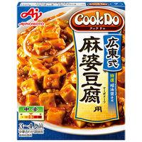 クックドゥ 広東式麻婆豆腐3~4人前1箱