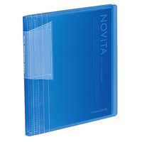 コクヨ ポストカードホルダー<ノビータ> 固定式 A6-S 60ポケット 透明青 ハセ-N60B 1冊(直送品)
