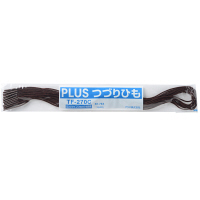 プラス つづりひも セル先 70cm レーヨン+PP こげ茶色 TF-270C 30本(10本入×3袋)