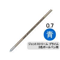 三菱鉛筆(uni) ジェットストリームプライム替芯(多色・多機能ボールペン用) 0.7mm 青 SXR-200-07 1本