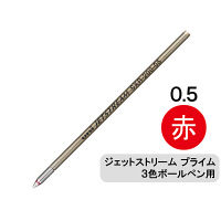 ジェットストリームプライム替芯 多色ボールペン用 0.5mm 赤 SXR-200-05 三菱鉛筆uni