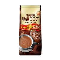 ネスレ特選ココア 1袋(450g)