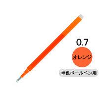 フリクション替芯(単色用) 0.7mm オレンジ LFBKRF-12F-O パイロット