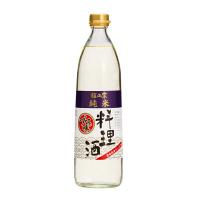 【福光屋】純米料理酒 900ml