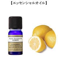 ニールズヤード レメディーズ エッセンシャルオイル レモン・オーガニック 10ml