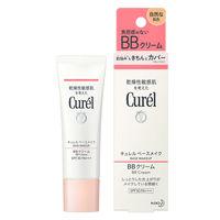 Curel(キュレル) BBクリーム 自然な肌色 35g SPF28 PA++ 花王