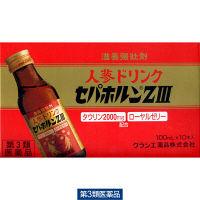 【第3類医薬品】セパホルンZIII 100ml×10本 クラシエ薬品