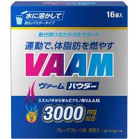 VAAM ヴァームパウダー 10.5g×16袋 明治 アミノ酸 サプリメント