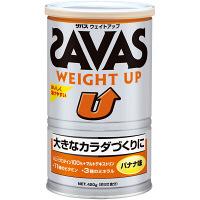 ザバス(SAVAS) ウェイトアップ バナナ味 20食分 420g 明治 プロテイン