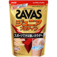 ザバス(SAVAS) ジュニアプロテイン ココア味 15食分 210g 明治 プロテイン