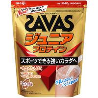 ザバス(SAVAS) ジュニアプロテイン ココア味 60食分 840g 明治 プロテイン