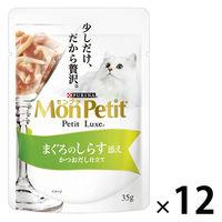 MonPetit(モンプチ) キャットフード プチリュクス パウチ まぐろのしらす添え 35g 1箱(12袋入) ネスレ日本