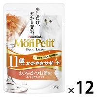 MonPetit(モンプチ) キャットフード プチリュクス パウチ 11歳以上用 35g 1セット(12袋) ネスレ日本