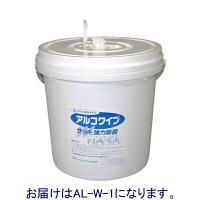 アルコワイプ ウェットセット AL-W-1 1箱(200枚) 日本メディカルプロダクツ (取寄品)
