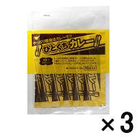 宮島醤油 ひとくちカレー 10本