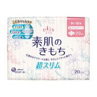ナプキン 多い日の昼用 羽つき 23cm エリス Megami(メガミ) 素肌のきもち超スリム 1個(20枚) 大王製紙