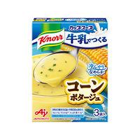 味の素 クノールカップスープ 冷たい牛乳でつくるコーンポタージュ(3袋入) 1箱