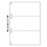 ヒサゴ マルチプリンタ帳票(FSC) FSC2005Z A4 白紙3面6穴 1箱(1200枚入)