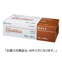 ニチバン チューシャバン M CSVM 1箱(480回分入)