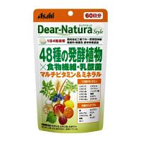 ディアナチュラ(Dear-Natura)スタイル 48種の発酵植物 60日分(240粒入) アサヒグループ食品 サプリメント