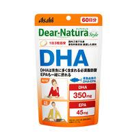ディアナチュラ(Dear-Natura)スタイル DHA 60日分(180粒入) アサヒグループ食品 サプリメント