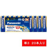 パナソニック アルカリ乾電池 エボルタ 単3形 LR6EJ/20SW 1パック(20本入)