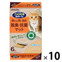 花王 ニャンとも清潔トイレ 脱臭・抗菌マット 1ケース(6枚入×10セット)