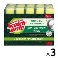 スコッチ・ブライトTM 抗菌ウレタンスポンジ S-21KS 1パック(15個:5個入×3パック)
