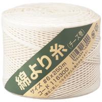 綿より糸#6号×約250m太さ約1mm
