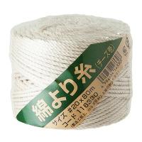まつうら工業 綿より糸 #20号×約80m(太さ約2mm) MY #20-80