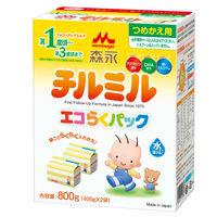 森永チルミル エコらくパック つめかえ用 (400g×2袋)