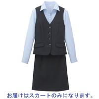 BON(ボン) 事務服 小さいサイズ インプレス ストレッチAラインスカート ブラック 7号 HW2280A 1着