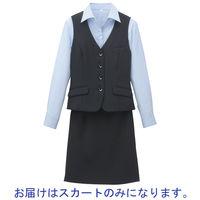 BON(ボン) 事務服 インプレス ストレッチAラインスカート ブラック 9号 HW2280A 1着